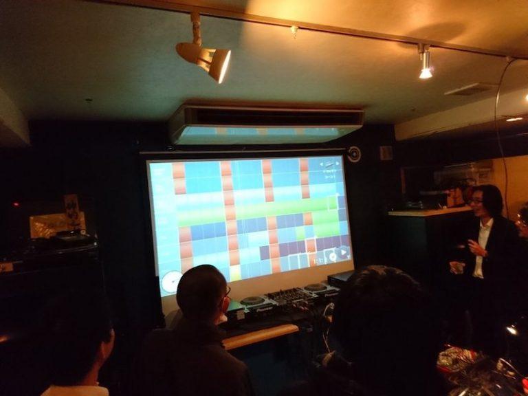 ni-sui15 gadget screen 1