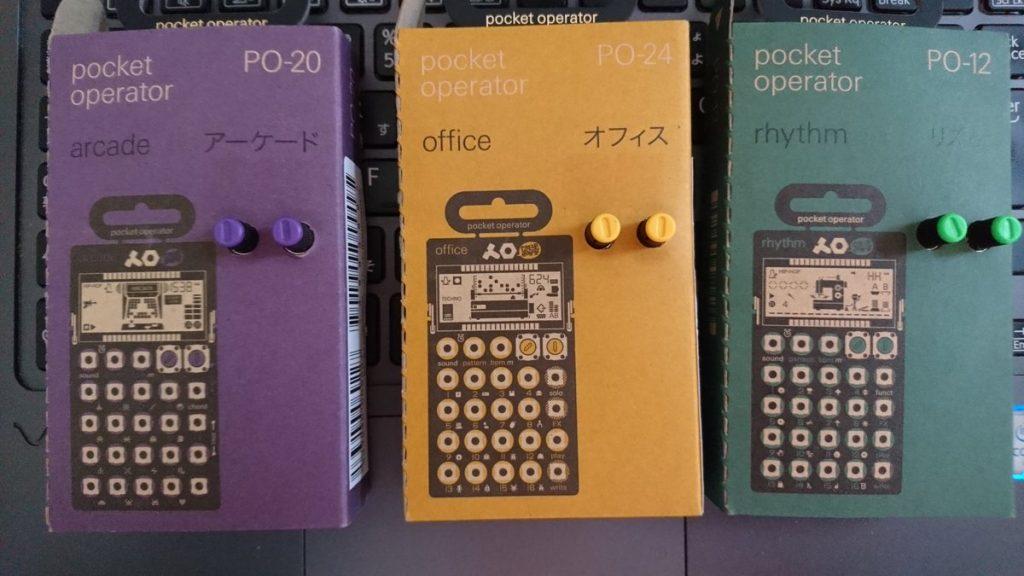 Teenage Engineering PO series